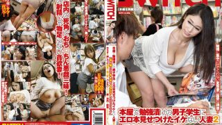 SW-455 Jav Censored