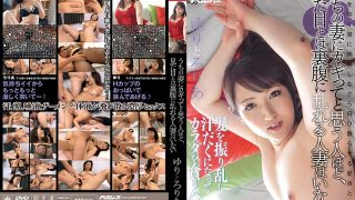 CSBE-012 Jav Censored