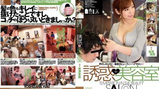 CMD-004 Yoshizawa Yuki, Jav Censored