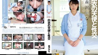 UFD-064 Iioka Kanako, Jav Censored