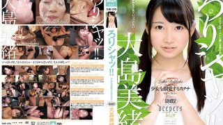 DJE-070 Ooshima Mio, Jav Censored