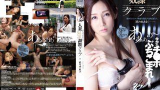 EKAI-010 Sasaki Aki, Jav Censored