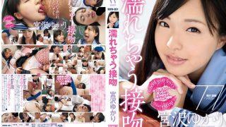 WWW-051 Miyazawa Yukari, Jav Censored
