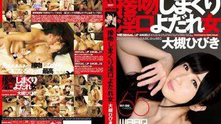 WWW-052 Ootsuki Hibiki, Jav Censored