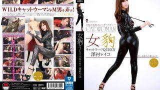 DMBL-008 Sawamura Reiko, Jav Censored