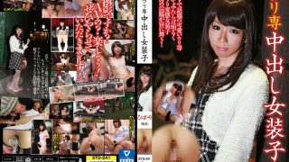 STD-241 Jav Censored