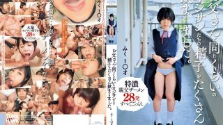 TMHK-032 Takahashi Miku, Jav Censored