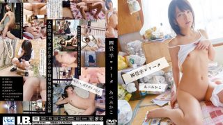 IBW-510 Abe Mikako, Jav Censored