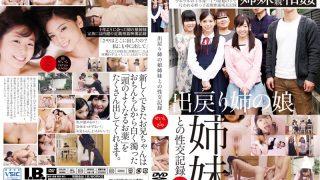IBW-552 Sakai Saya, Jav Censored