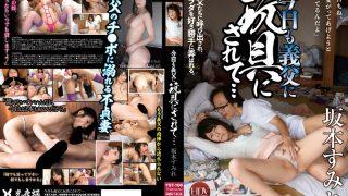 YST-100 Sakamoto Sumire, Jav Censored