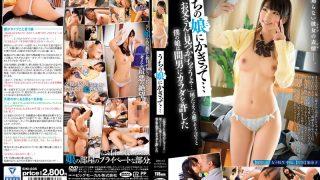EIKI-035 Imamura Kanako, Jav Censored