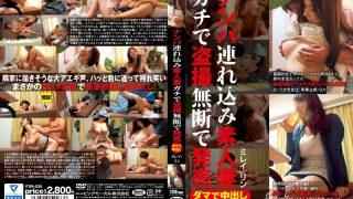ITSR-035 Jav Censored