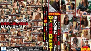 ITSR-039 Jav Censored