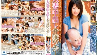 MCSR-236 Jav Censored