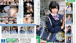 BAZX-054 Jav Censored