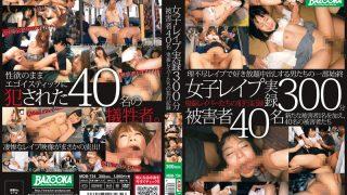 MDB-734 Jav Censored