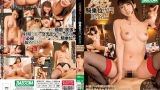 MDB-737 Jav Censored