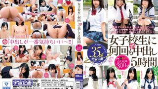 MDTM-204 Jav Censored