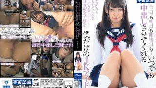 MDTM-209 Sakisaka Karen, Jav Censored