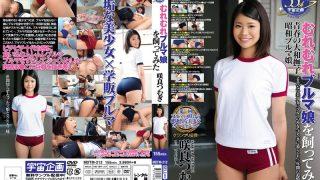 MDTM-212 Sakura Tsumugi, Jav Censored
