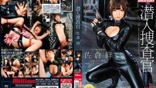 MILD-960 Sakura Kizuna, Jav Censored