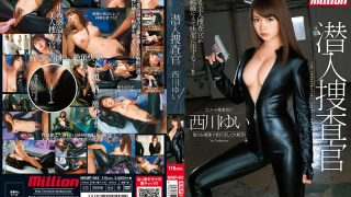 MKMP-062 Nishikawa Yui, Jav Censored