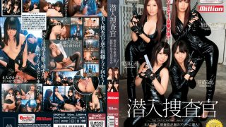 ONGP-027 Jav Censored