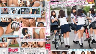 SCPX-170 Jav Censored