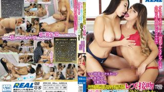 XRW-242 Jav Censored