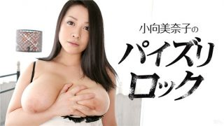 caribbeancom 122316 330 Jav Uncensored