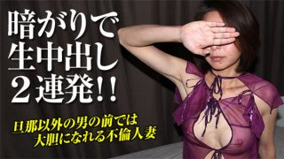 Caribbeancompr 120216_001 jav uncensored