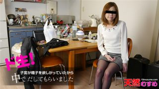 Caribbeancompr 120216_002 jav uncensored