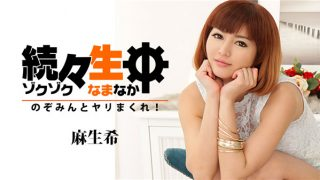 caribbeancompr 121616_004 Jav Uncensored