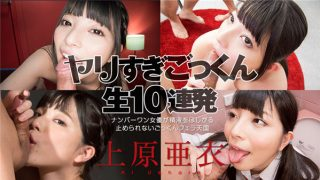 caribbeancompr 121616_005 Jav Uncensored