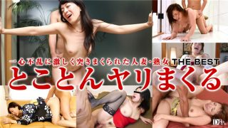 caribbeancompr 122716_003 Jav Uncensored