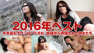 caribbeancompr 122716_007 Jav Uncensored