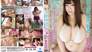 GAS-395 Kotobuki Uta, Jav Censored