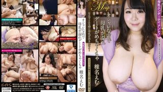 GAS-405 Shiina Emu, Jav Censored