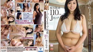 GAS-415 Enomoto Yuuki, Jav Censored