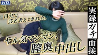 Gachinco gachi1072 jav uncensored