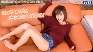 gachinco gachi1076 Jav Uncensored