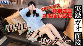 gachinco gachi1080 Jav Uncensored