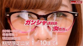 gachinco gachi1082 Jav Uncensored