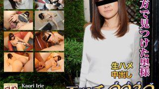H0930 ori1440 Kaori Irie jav uncensored