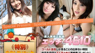 h4610 ki161210 Jav Uncensored