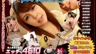 h4610 ki161224 Jav Uncensored