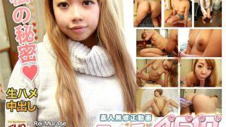 h4610 ori1601 Jav Uncensored