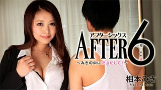 heyzo 1364 Jav Uncensored