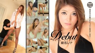 heydouga 4030 1952 Jav Uncensored