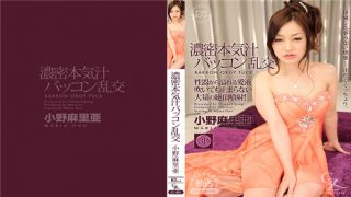 heydouga 4169 002 Jav Uncensored